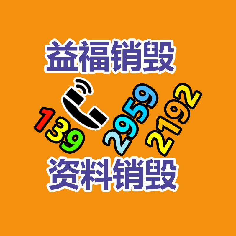 东莞废电缆回收站/电线电缆收购站/收购公司/回收价 图1