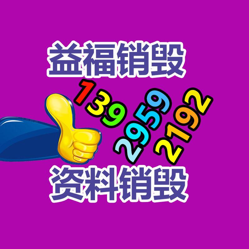 东莞废电缆回收站/电线电缆收购站/收购公司/回收价