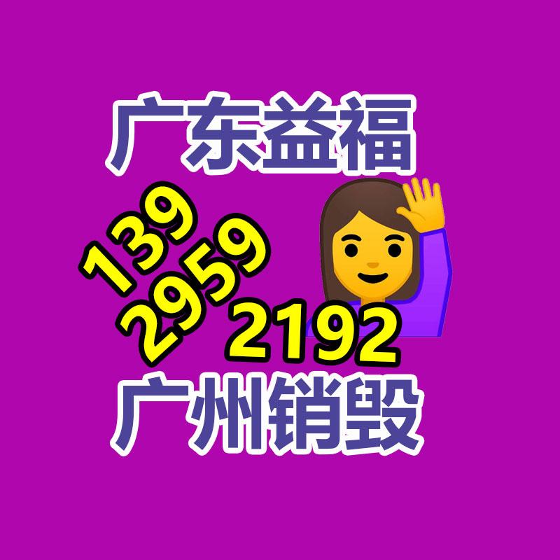 北京实创回收变压器 回收电缆 回收电瓶 回收废旧物