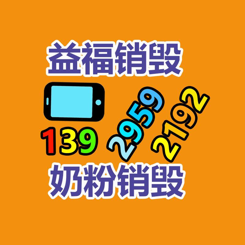 深圳龙华销毁文件材料公司