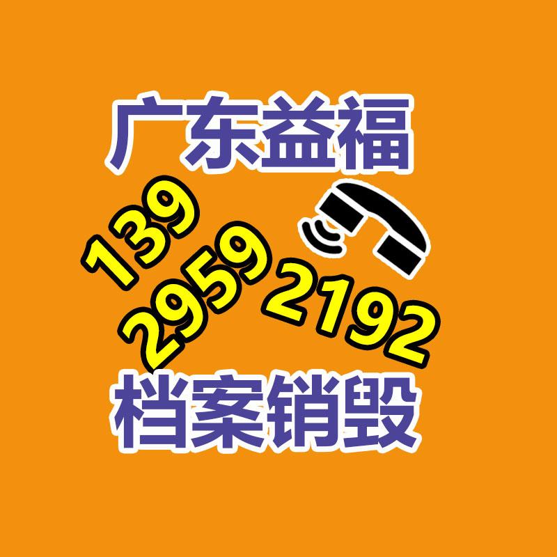 四川阿坝过期产品销毁厂家图3