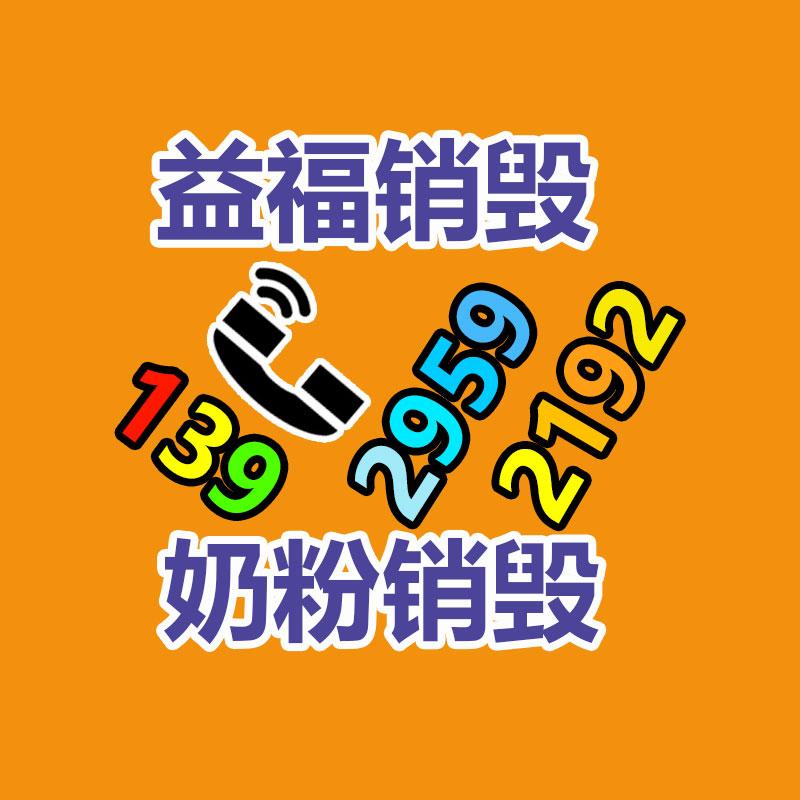 多功能米面食品转化机,不锈钢米面食品机