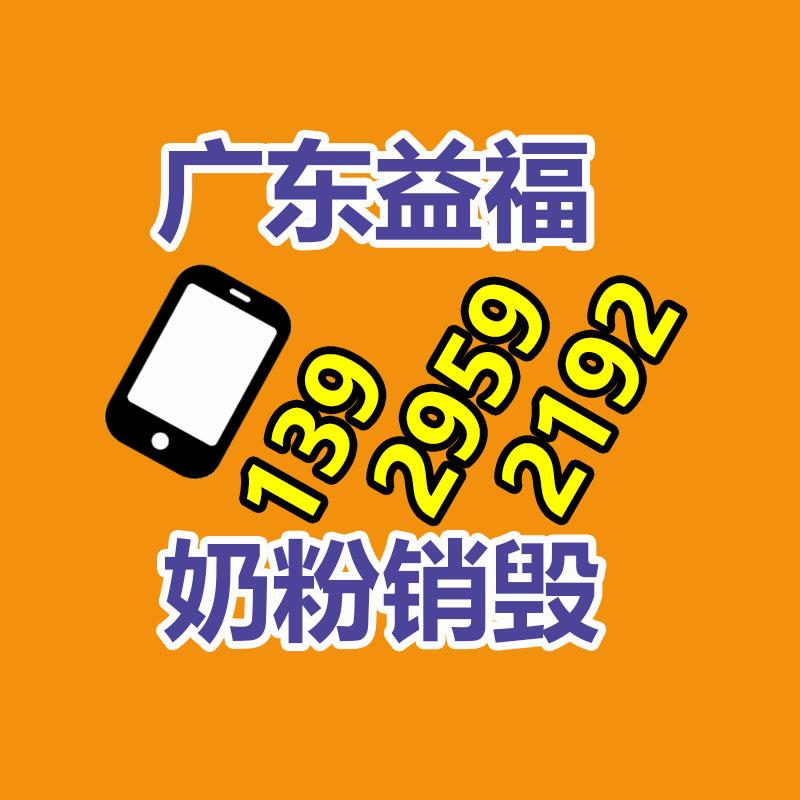四川广安过期产品销毁公司