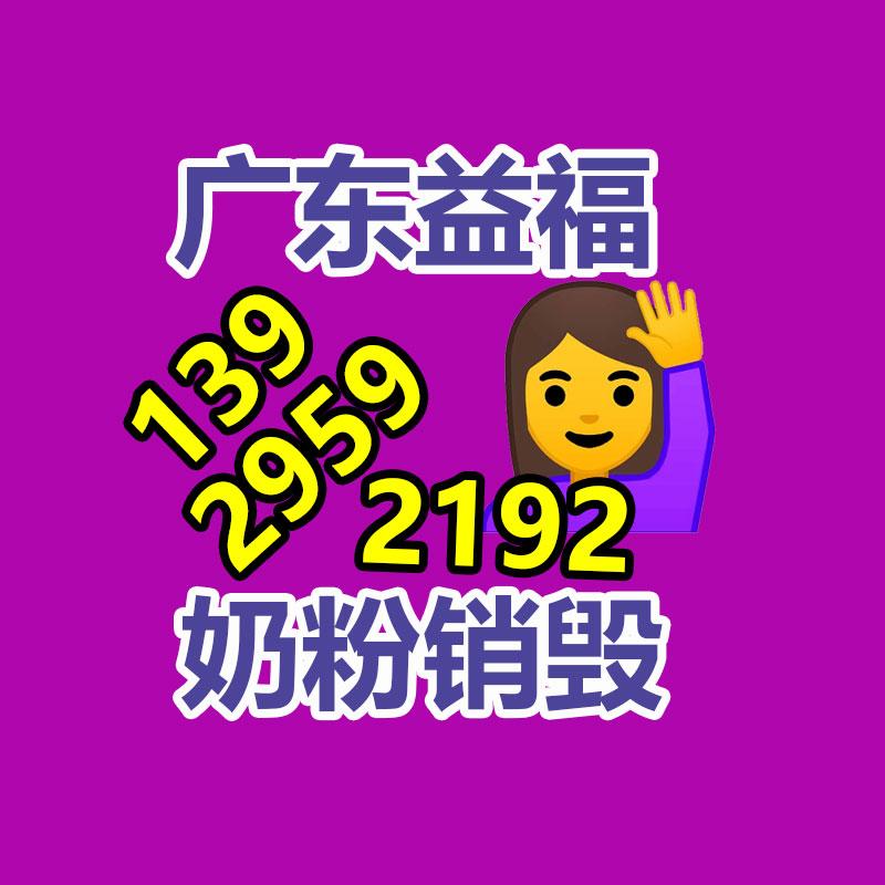 广州为什么要把食品销毁