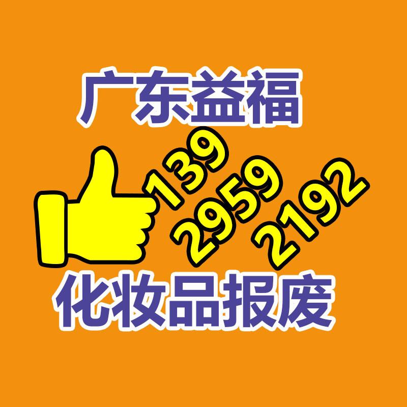 JHS防水橡套电缆价格JHS铜芯防水电线电缆新闻