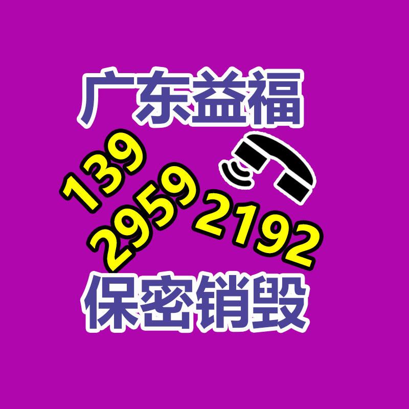 档案销毁公司【上海资料报废销毁】浦东机密文件销毁图1