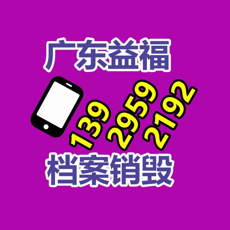 废旧资料文件销毁宝山废旧凭证销毁上海废旧账单销毁图1