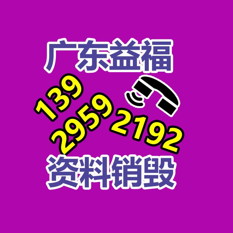 杭州宁波过期的食品销毁公司,宁波下架的食品奶粉销毁