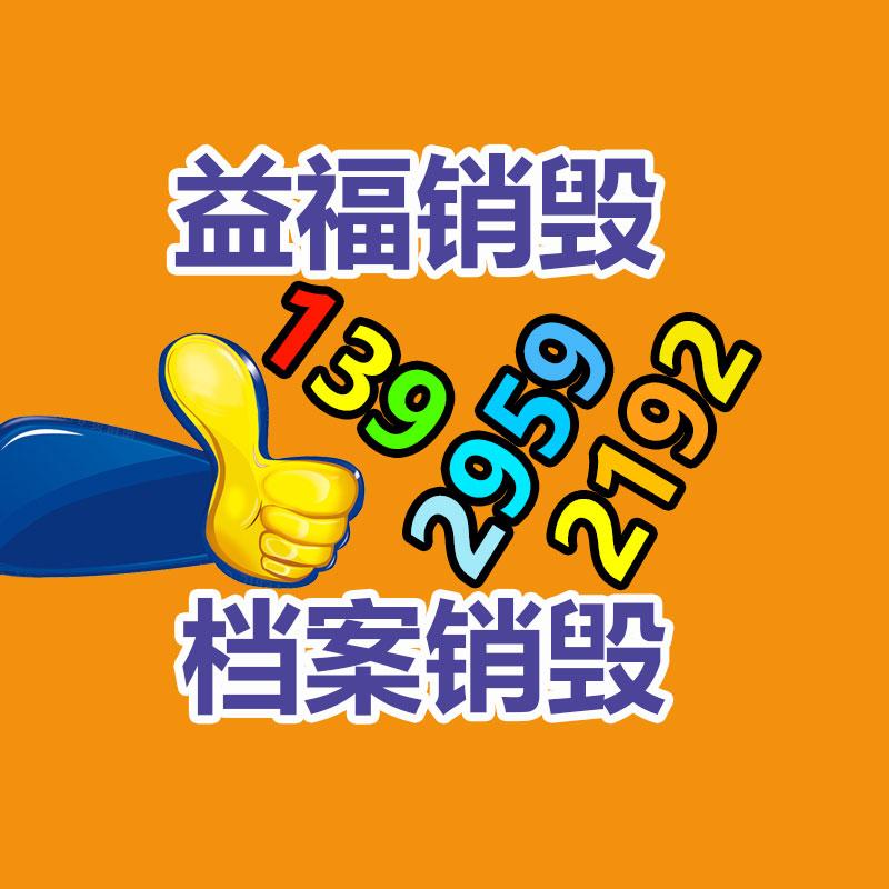 深圳废旧电线电缆回收公司