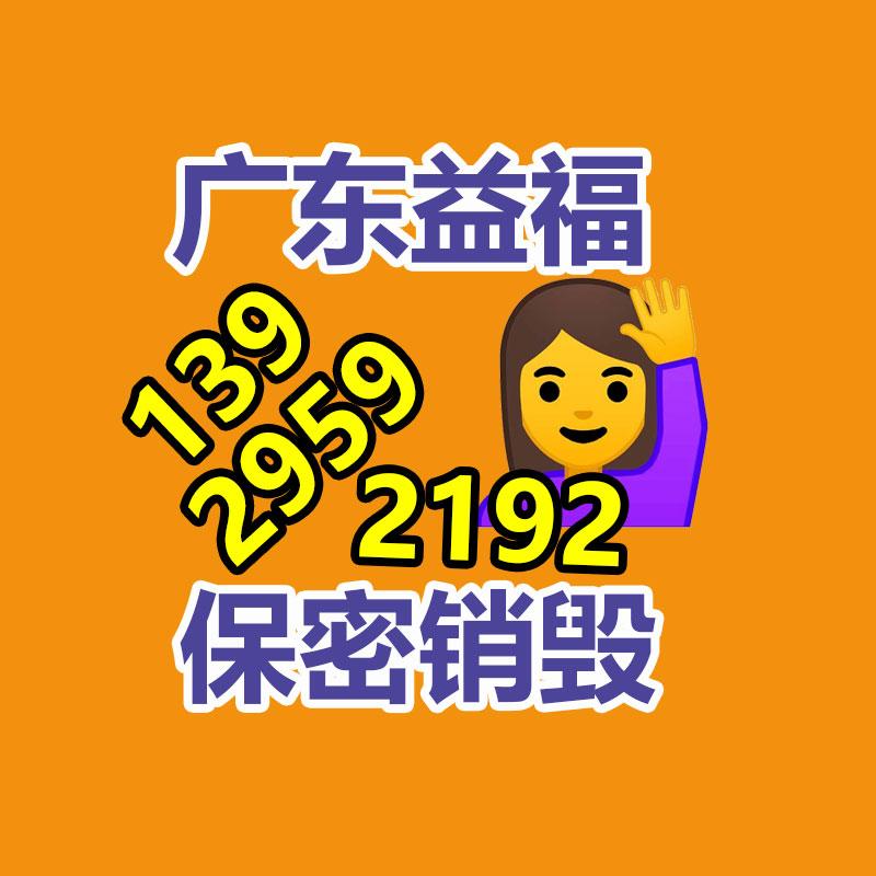 广元保密文件销毁公司
