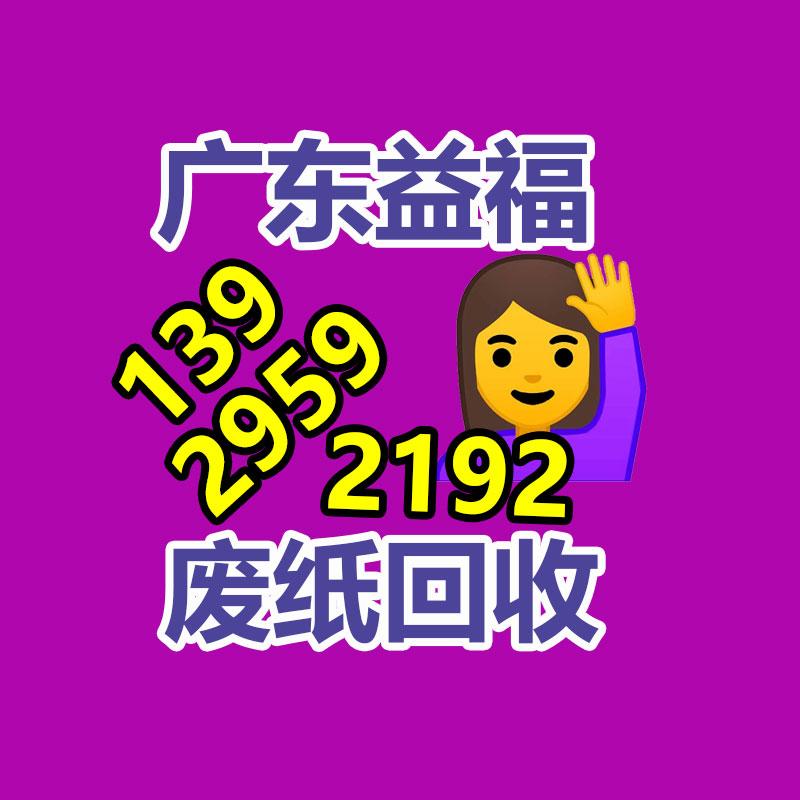 吴江食品电子厂洗地机K5批发图3