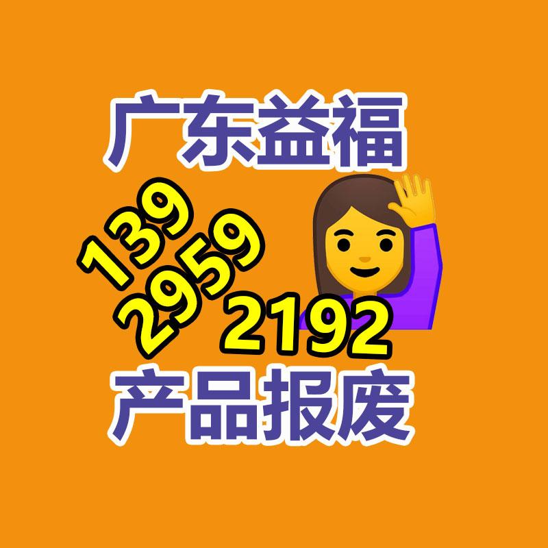 广州新塘销毁文件材料公司图1