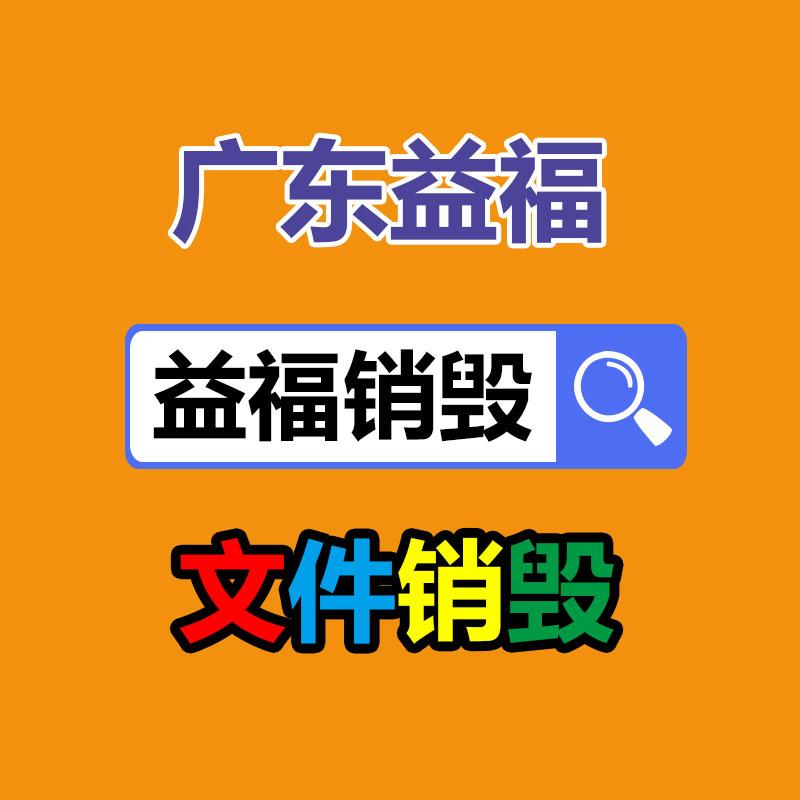 化妆品铁盒包装图2