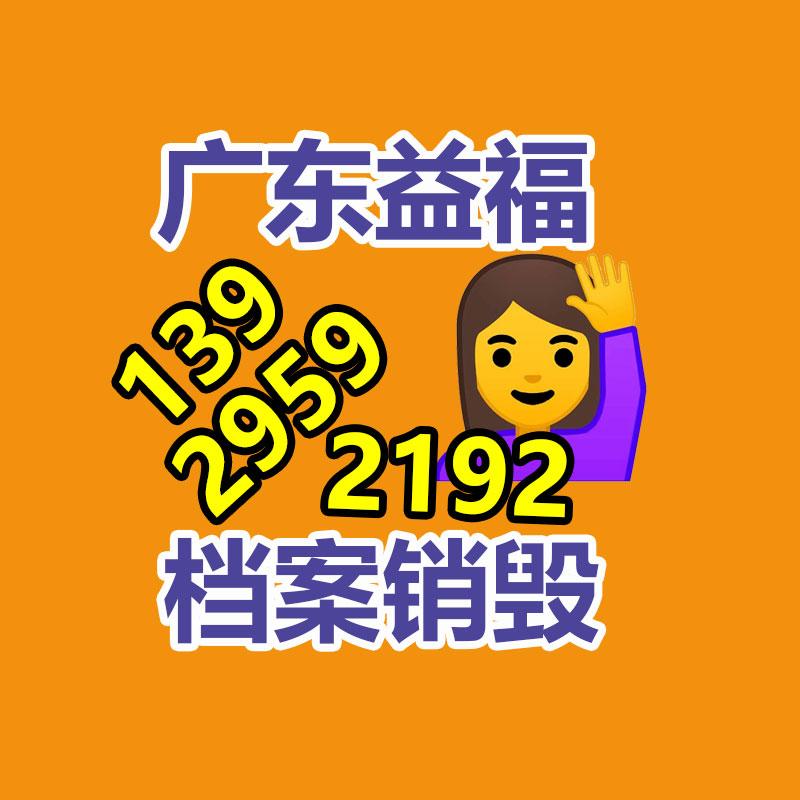 化妆品铁盒包装图3