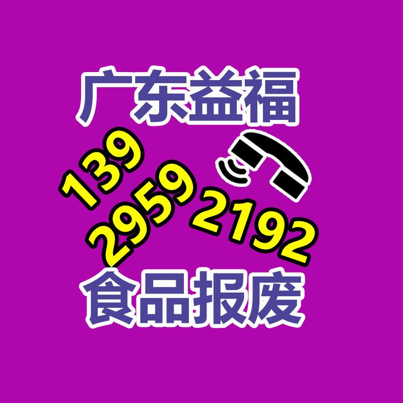 上海食品销毁公司普陀区真如镇的销毁处理公司图1