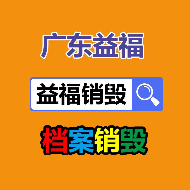 宝山销毁过期浓缩固体饮料宝山食品添加剂及食品销毁