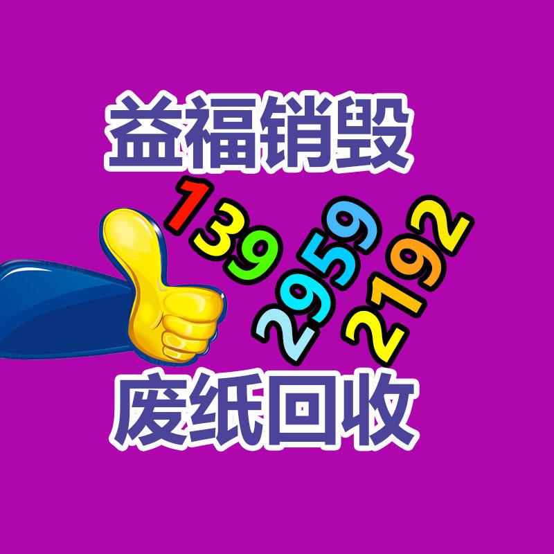 浦东销毁文件处理公司上海机密文件销毁资料销毁图1