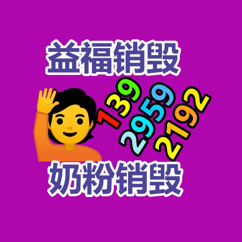 松江过期食品销毁松江有这些产品销毁分类项目
