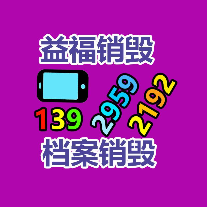 广州环保文件销毁
