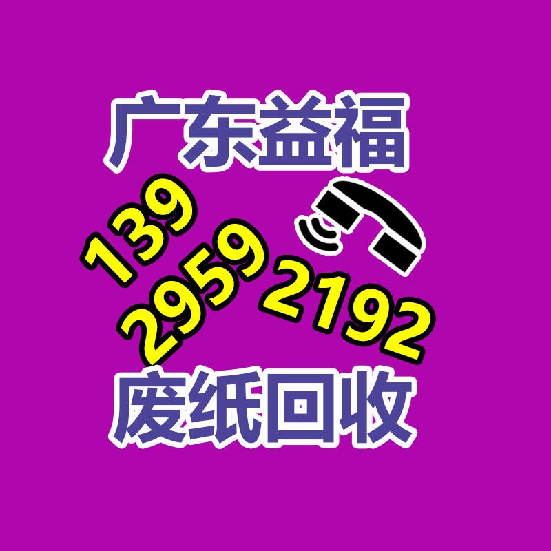 广州文件销毁单位