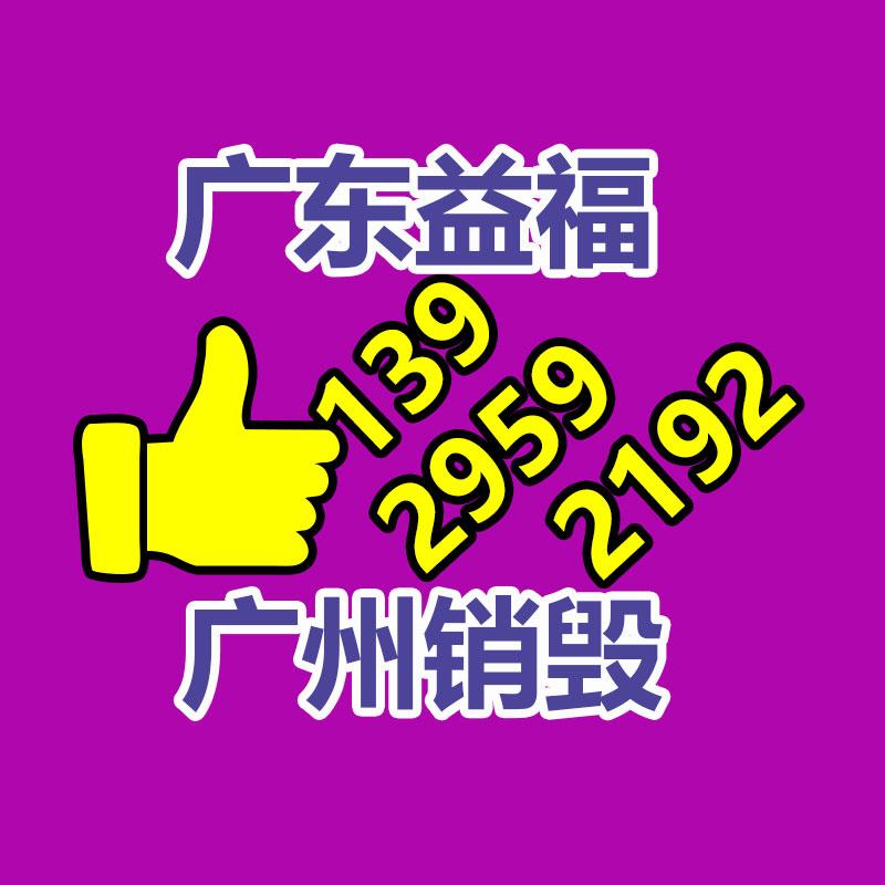 文件销毁 上海资料处理 嘉定文件销毁电话