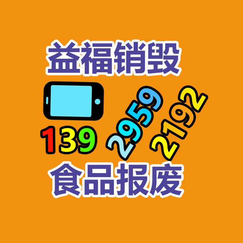 日本进口化妆品药妆安耐晒到国内,日本化妆品进口清关图3