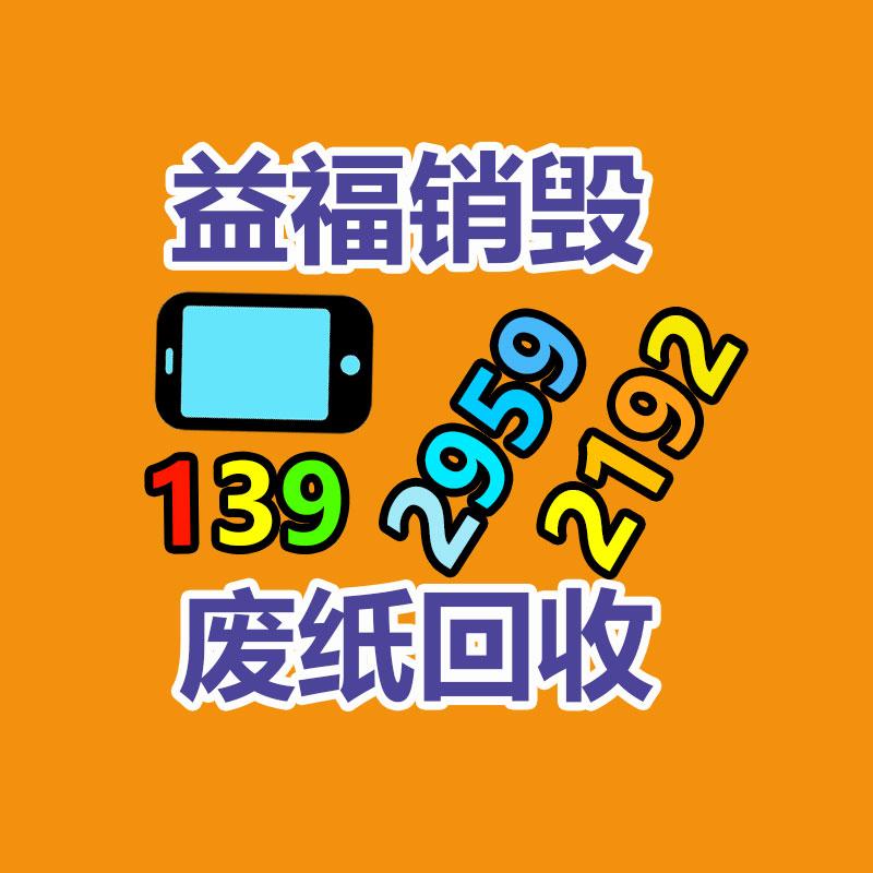 供应电线电缆耐电痕化试验机GBT3048图2