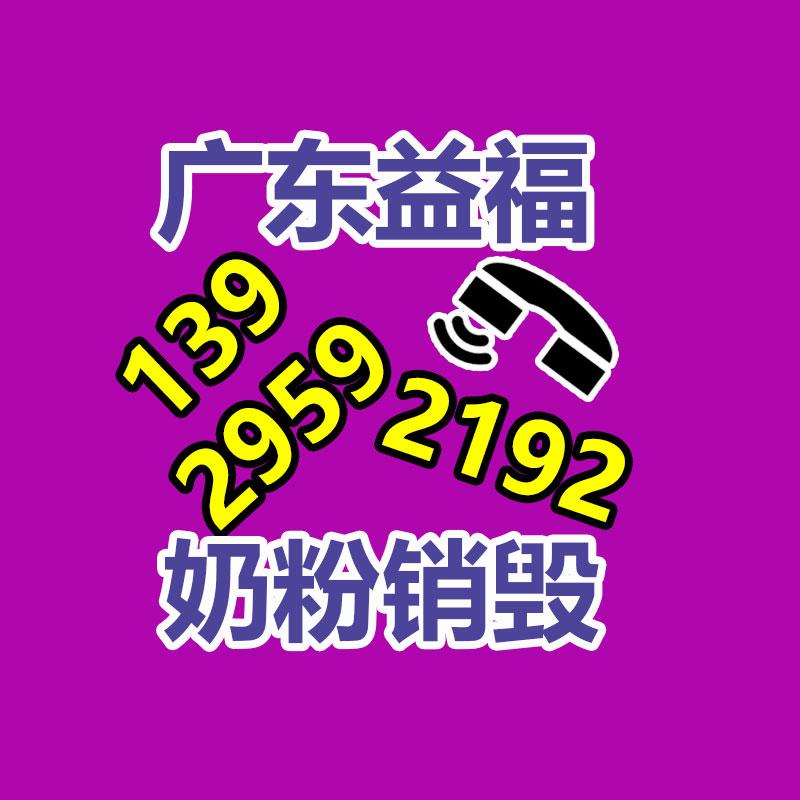 供应电线电缆耐电痕化试验机GBT3048图3