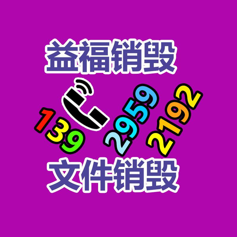 美芙坊六件套化妆品、美芙坊化妆品、美芙坊价格图1