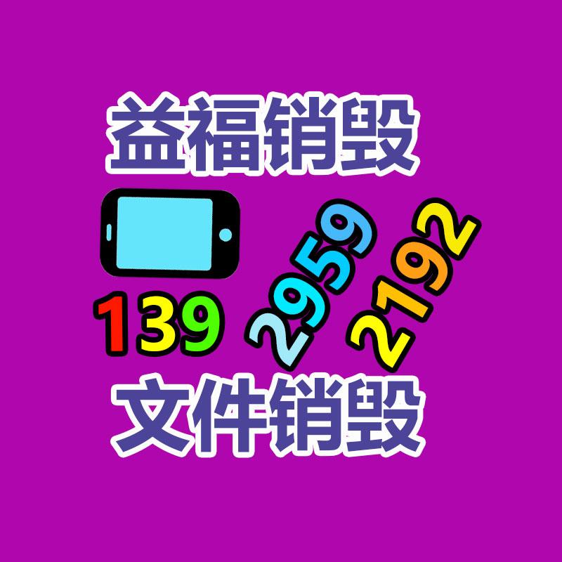 化妆品包装盒制作,化妆品包装盒,化妆品盒定制