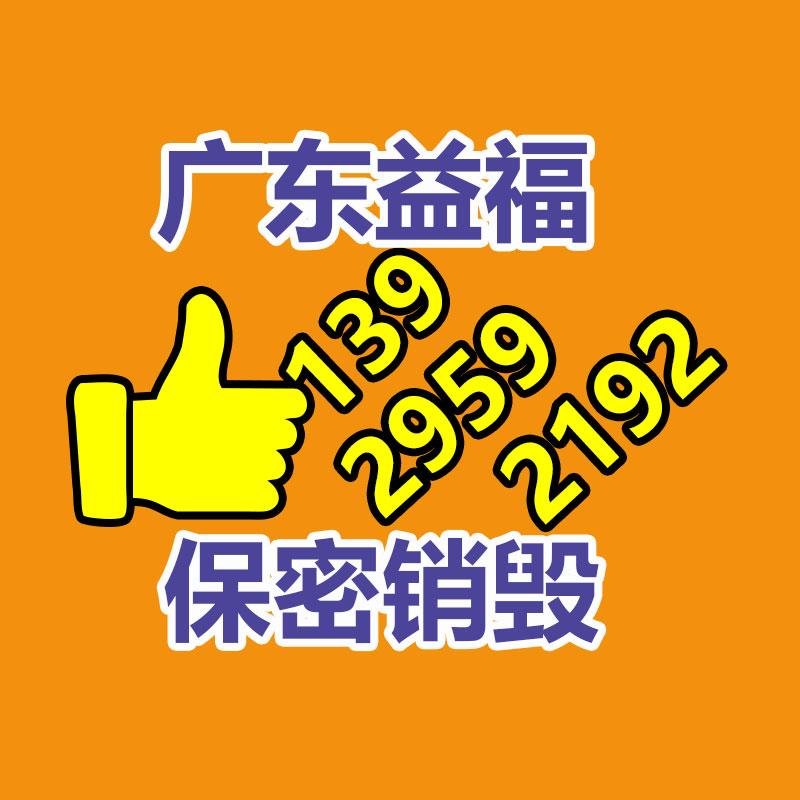 上海一批破损处置食品销毁电话浦东过期奶粉销毁