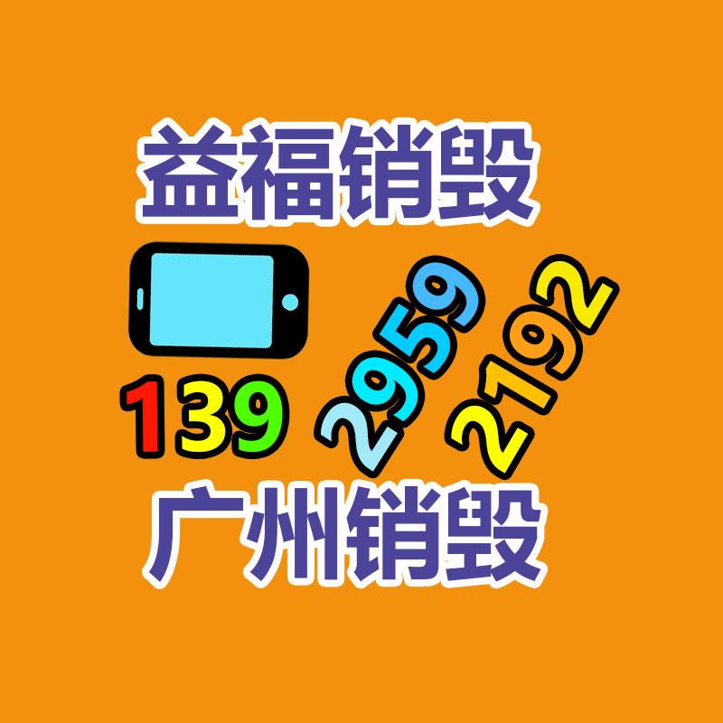 宝安区废旧电线电缆回收公司13928408239