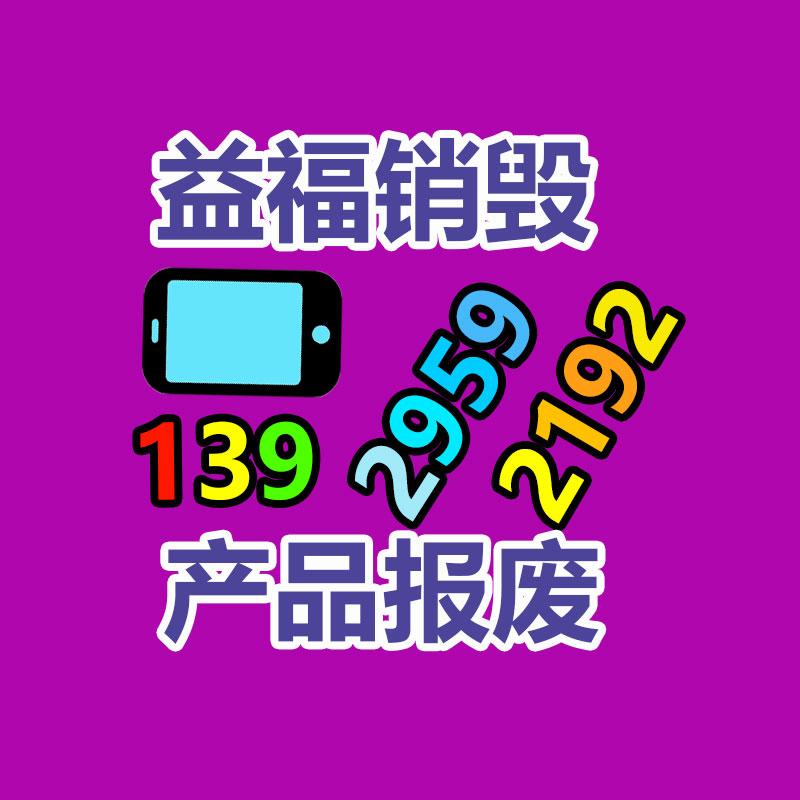 供应化妆品绒布袋包装袋 图1