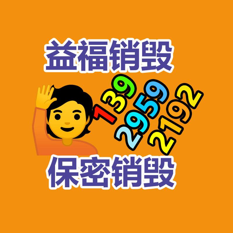 供应FL-50D食品车间专用洗地机