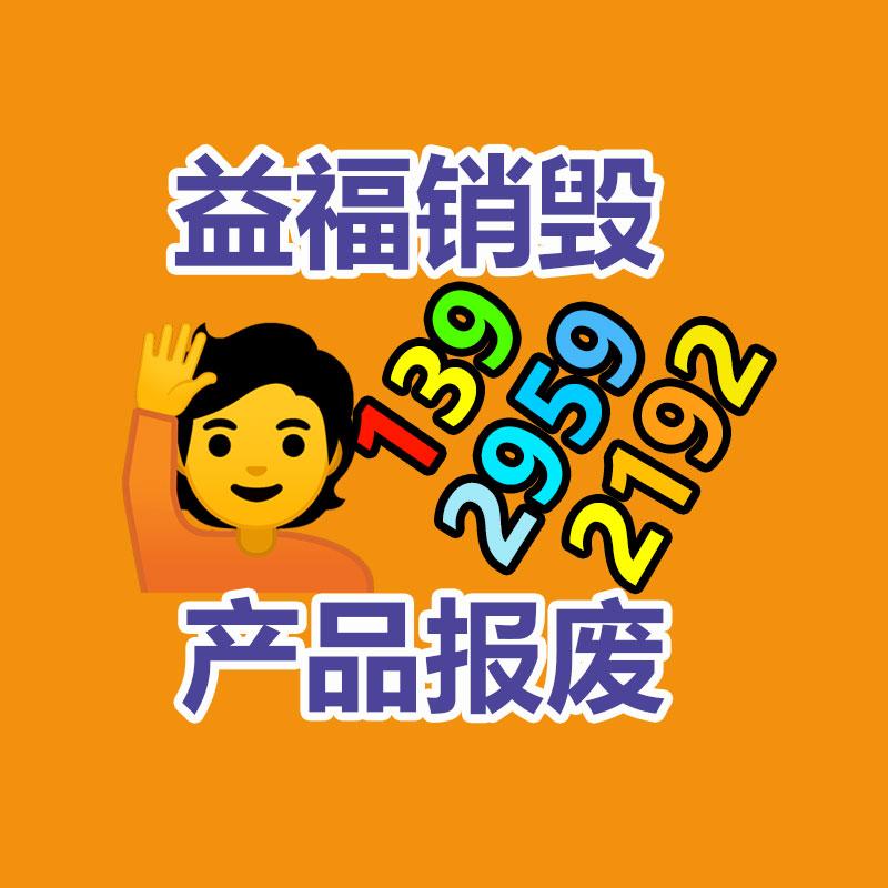 处理文件纸销毁电话上海市资料处理销毁静安区文件销毁图1