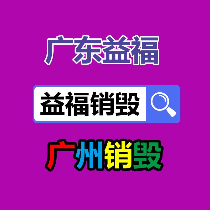 笔记本流水线 空调生产线  食品专用皮带输送机y2图3