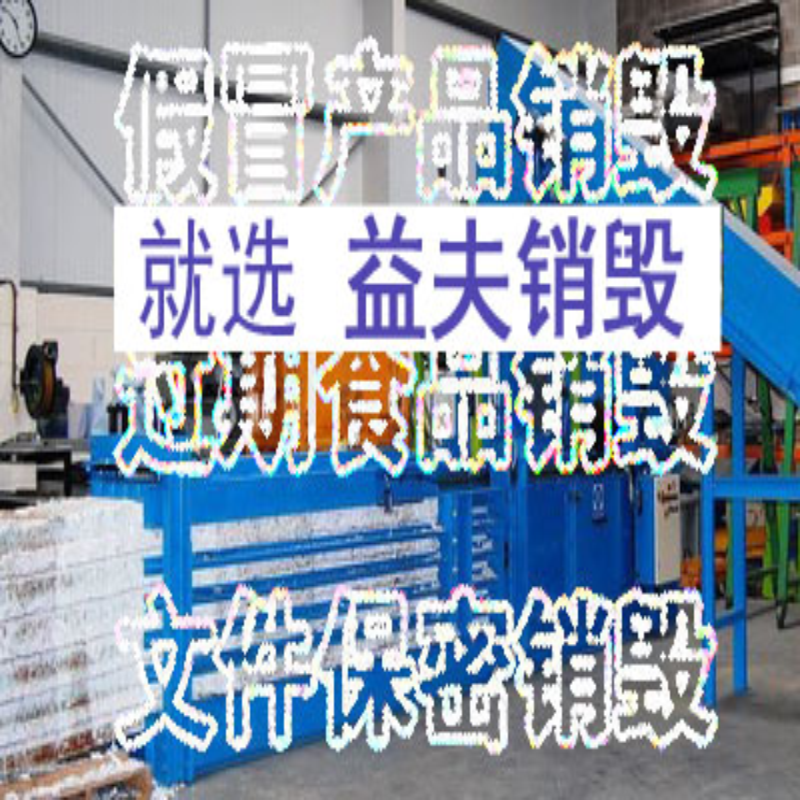 笔记本流水线 空调生产线  食品专用皮带输送机y2图2