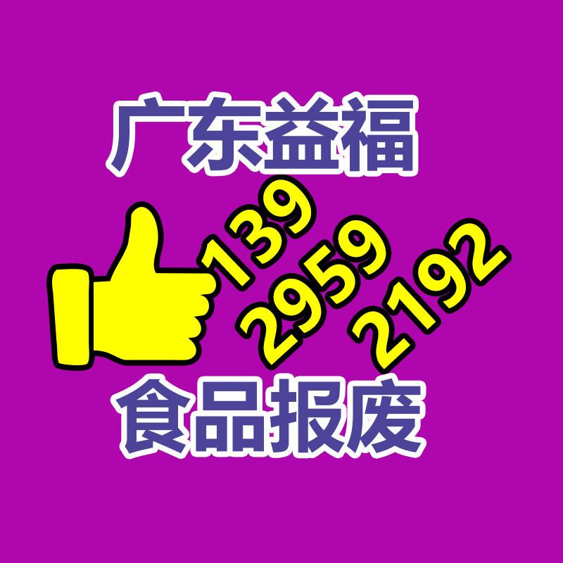 南京机密文件销毁处理,南京处理文件怎么收费图3