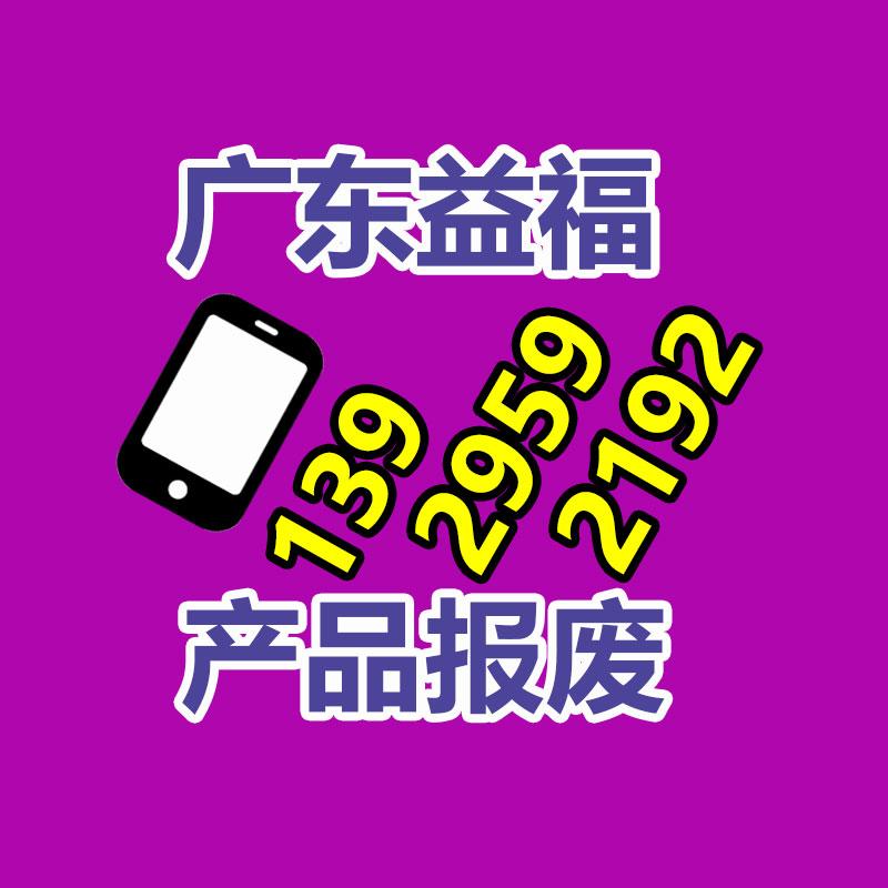 陆家嘴文件销毁上海不良电子产品销毁过期日用品销毁