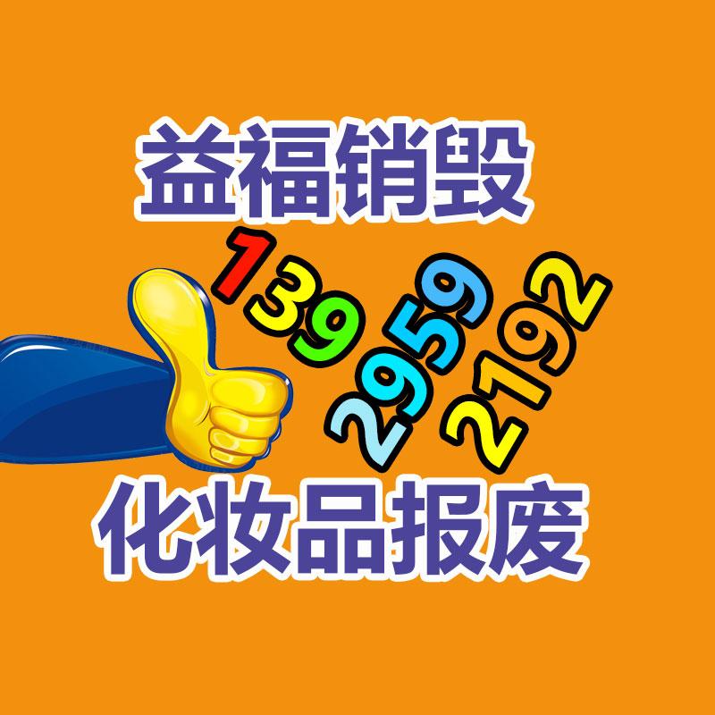 建德变压器回收建德废旧变压器咨询电话15988140673